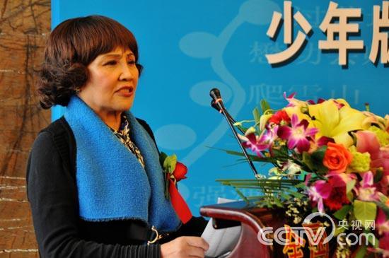 活动主办方中国传统文化促进会会长杨丽丽发言