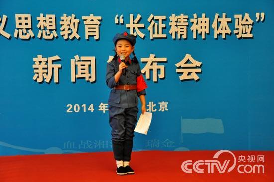 《长征组歌》少年版的小演员