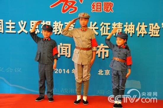 几位《长征组歌》少年版的小演员。